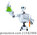 Robotic in the laboratory. Scientific concept. 21582966