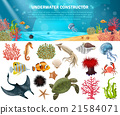 Sea Life Constructor Isolated Icons Set 21584071