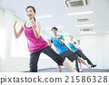 女性 有氧運動 鍛煉 21586328