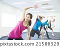 女性 有氧運動 鍛煉 21586329