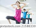女性 有氧運動 鍛煉 21586330
