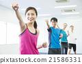 女性 有氧運動 鍛煉 21586331