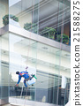 worker cleaning windows service 21588275
