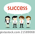 businessmen and business women talk about success. 21589068