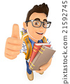 3D Teenager with books backpack and thumb up 21592745