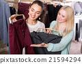 shopping, women, pants 21594294
