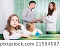 children, home, parent 21594507