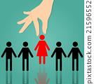 Executive women often choose. 21596552