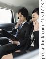 商務人士 電話 行動電話 21597232