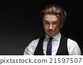 Handsome young gentelman wearing elegant white 21597507