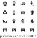 garbage icon set 21598811
