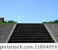 樓梯 腳步 步驟 21604056