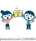 건배, 맥주, 비즈니스맨 21605894