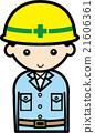 blue collar worker, laborer, hard hat 21606361