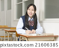 Girls high school studying with a smile 21606385