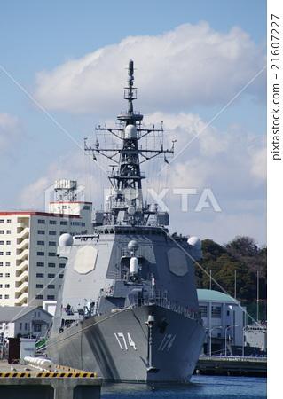 "Aegis destroyer ""Kirishima"" 21607227"