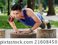 Determination 21608450