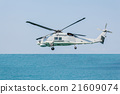 Helicopter flying over the sea 21609074