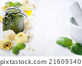 Homemade raw Italian tortellini with pesto 21609340