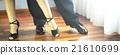 Ballroom dance latin dancers 21610699