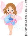 Watering Fairy 21611029