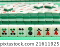 Chinese mahjong on a table 21611925