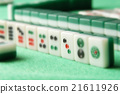 Chinese mahjong on a table 21611926