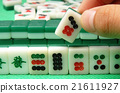 Chinese mahjong on a table 21611927