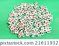Chinese mahjong on a table 21611932