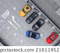 電動汽車 充電器 收費 21611952