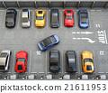 電動汽車 充電器 停車場 21611953