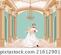 Prince and Princess 21612901