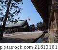 Izumo Taisha and Hinomaru 21613181