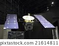 송골매 (소행성 탐사기) 21614811