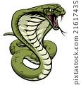 King Cobra Snake 21617435
