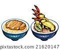 肌腱 天妇罗面米饭 猪排盖饭 21620147