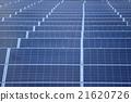 太陽能板 光伏 太陽能 21620726
