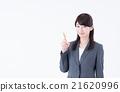 事業女性 商務女性 商界女性 21620996