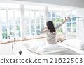 ผู้หญิงในห้องนอน 21622503