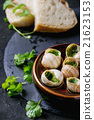 Ready to eat Escargots de Bourgogne snails 21623153