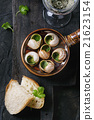 Ready to eat Escargots de Bourgogne snails 21623154