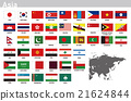 矢量 國旗 亞洲 21624844