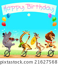 Happy Birthday card with wild animals on unicycles 21627568