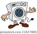 Funny washing machine 21627880