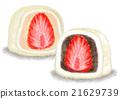 Strawberry Daifuku 2 species 21629739