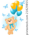 Teddy Bear Birthday 21629855