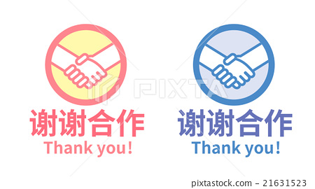 Cooperation. your you thank for