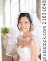 新娘美女形象 21631648