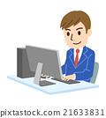 PC和男性員工微笑 21633831