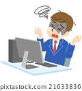 พีซีและพนักงานชายอารมณ์เสีย 21633836
